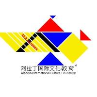 彭州市阿拉丁文化艺术培训学校有限责任公司