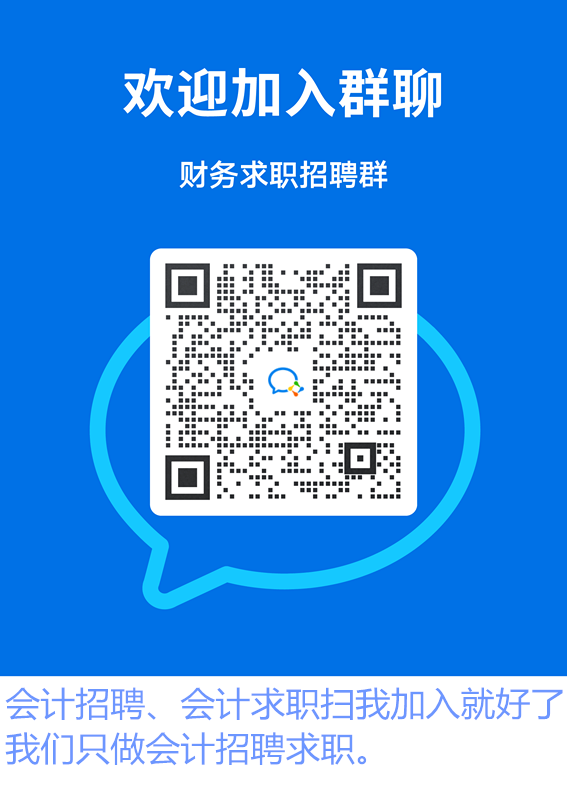 彭州各行业招聘求职微信群公布